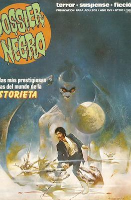 Dossier Negro (Rústica y grapa [1968 - 1988]) #203