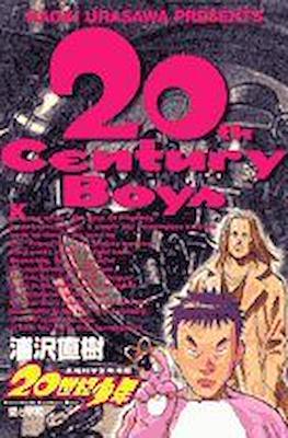20世紀少年 (Tankôbon) #4