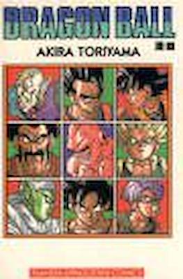 Dragon Ball (Rústica 72 pp) #41