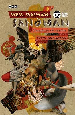 Biblioteca Sandman (Cartoné) #12