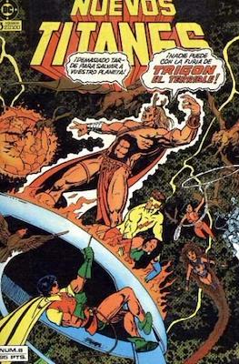 Nuevos Titanes Vol. 1 (1984-1988) (Grapa 40 pp) #6