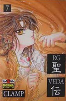 Colección Manga Gran Volumen (Rústica) #27