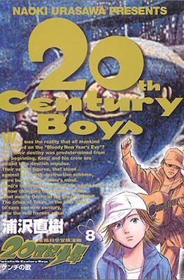 20世紀少年 (Tankôbon) #8