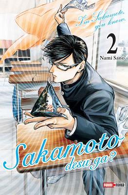 Sakamoto desu ga? I'm Sakamoto, you know. #2