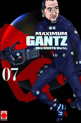 Maximum Gantz #7