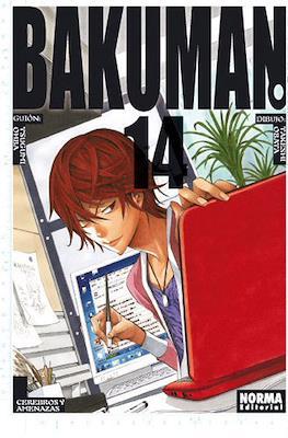 Bakuman (Rústica con sobrecubierta) #14