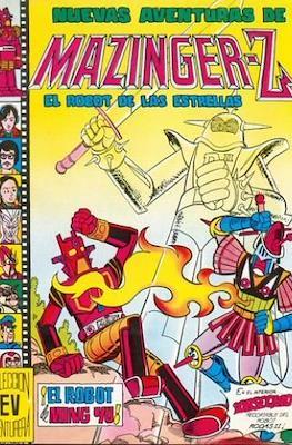 Nuevas aventuras de Mazinger-Z, el robot de las estrellas (Grapa) #3