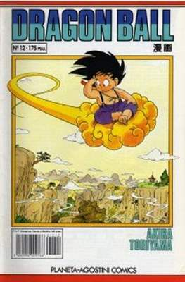 Dragon Ball (Grapa, blanco) #12