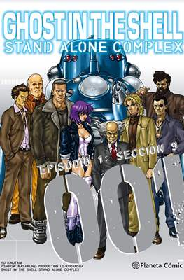 Ghost in the Shell: Stand Alone Complex (Rústica) #1
