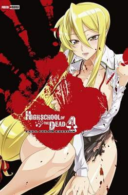 Highschool of the Dead (Rústica) #4
