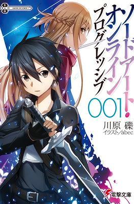 Sword Art Online: Progressive (Rústica) #1