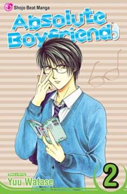 Absolute Boyfriend (Paperback) #2