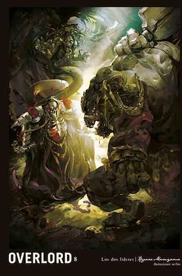 Overlord (Light Novel) Rústica con sobrecubierta #8