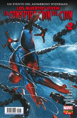 Spiderman Vol. 7 / Spiderman Superior / El Asombroso Spiderman (2006-) (Rústica) #125