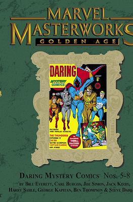 Marvel Masterworks (Hardcover) #133