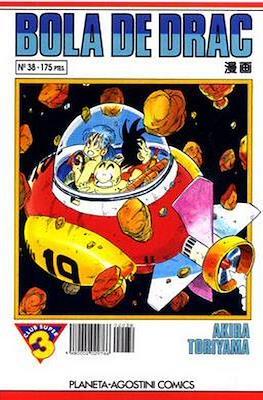 Bola de drac (Grapa 36 pp) #38
