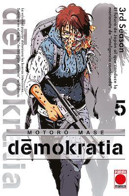 Dēmokratía (Rústica) #5