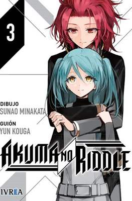 Akuma no Riddle #3