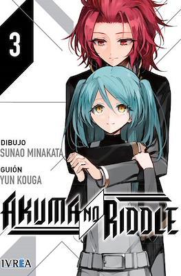 Akuma no Riddle (Rústica con sobrecubierta) #3