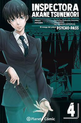 Inspectora Akane Tsunemori (Rústica con sobrecubierta) #4