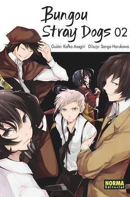 Bungou Stray Dogs (Rústica con sobrecubierta) #2
