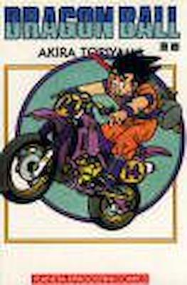 Dragon Ball (Rústica 72 pp) #14