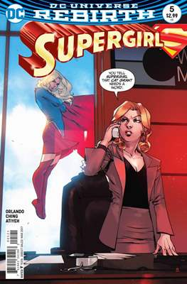 Supergirl Vol. 7 (2016-... Variant Cover) #5