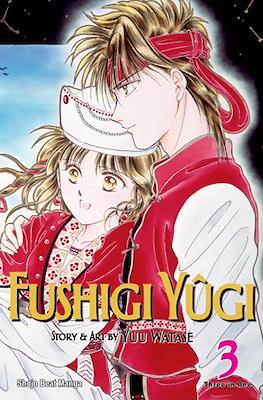 Fushigi Yugi (Ómnibus VizBig, rústica con solapas.) #3