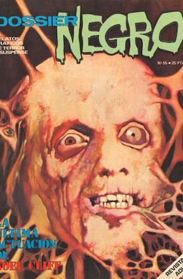 Dossier Negro (Rústica y grapa [1968 - 1988]) #55