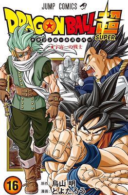 ドラゴンボール超 Dragon Ball Super #16