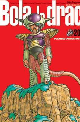 Bola de drac (Edició Definitiva, Rústica, 232 páginas) #20