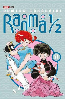 Ranma 1/2 (Rústica) #27
