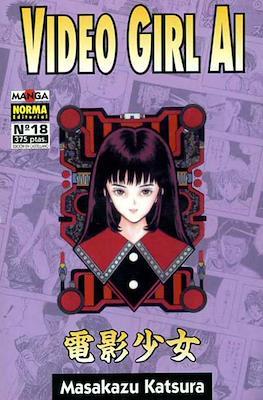 Video girl AI (Rústica, 64 páginas (1994-1997)) #18