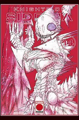 Knights of Sidonia (Rústica con sobrecubierta) #14