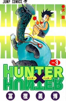 Hunter X Hunter (Rústica con sobrecubierta) #3