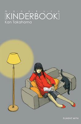 Monokuro Kinderbook (Rústica 204 pp) #