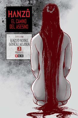 Hanzô. El camino del asesino (Rústica) #3