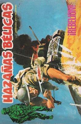 Hazañas Bélicas (Grapa. Blanco y negro. (1973-1988)) #48