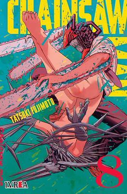 Chainsaw Man (Rústica con sobrecubierta) #8