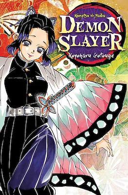 Demon Slayer: Kimetsu no Yaiba (Rústica con sobrecubierta) #6