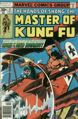 Master of Kung Fu (Comic Book. 1974 - 1983. Continued from Special Marvel Edition #16) #57