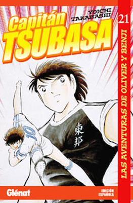 Capitán Tsubasa. Las aventuras de Oliver y Benji (Rústica con sobrecubierta) #21