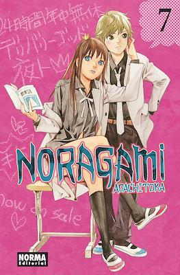 Noragami (Rústica con sobrecubierta) #7