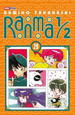 Ranma 1/2 (Rústica) #29