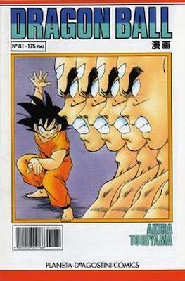 Dragon Ball (Grapa, blanco) #81