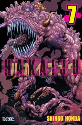 Hakaiju (Rústica con sobrecubierta) #7