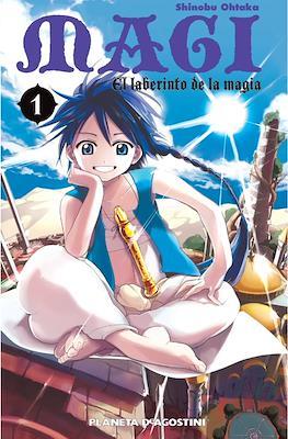 Magi - El laberinto de la magia (Rústica con sobrecubierta) #1