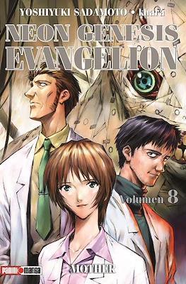 Neon Genesis Evangelion #8
