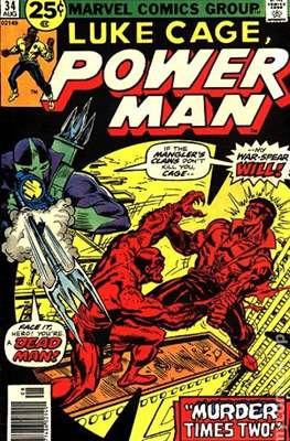Hero for Hire / Power Man Vol 1 / Power Man and Iron Fist Vol 1 (Comic Book) #34