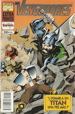 Los Vengadores vol. 1 Especiales (1986-1995) (Grapa. 19x27. 64 páginas. Color. (1983-1994)) #13